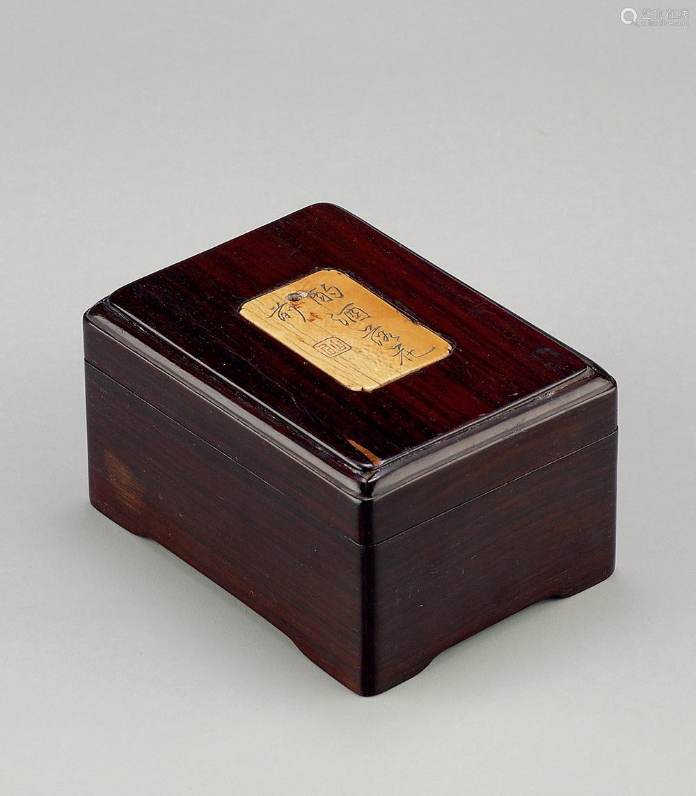 木雕嵌牙文玩盒