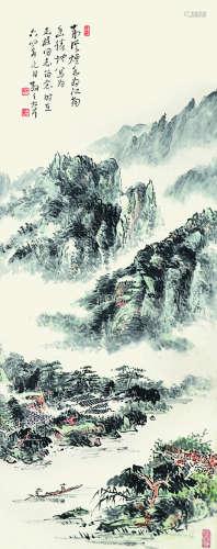 林散之 山水