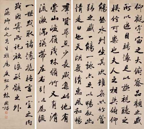 林国楷  书法《兰亭集序》