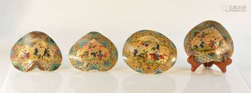 Group of Four Persian Painted Pearl Shell