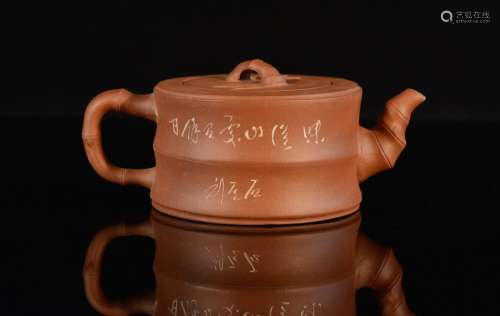 Chinese Red Yixin Teapot with Calligraphy