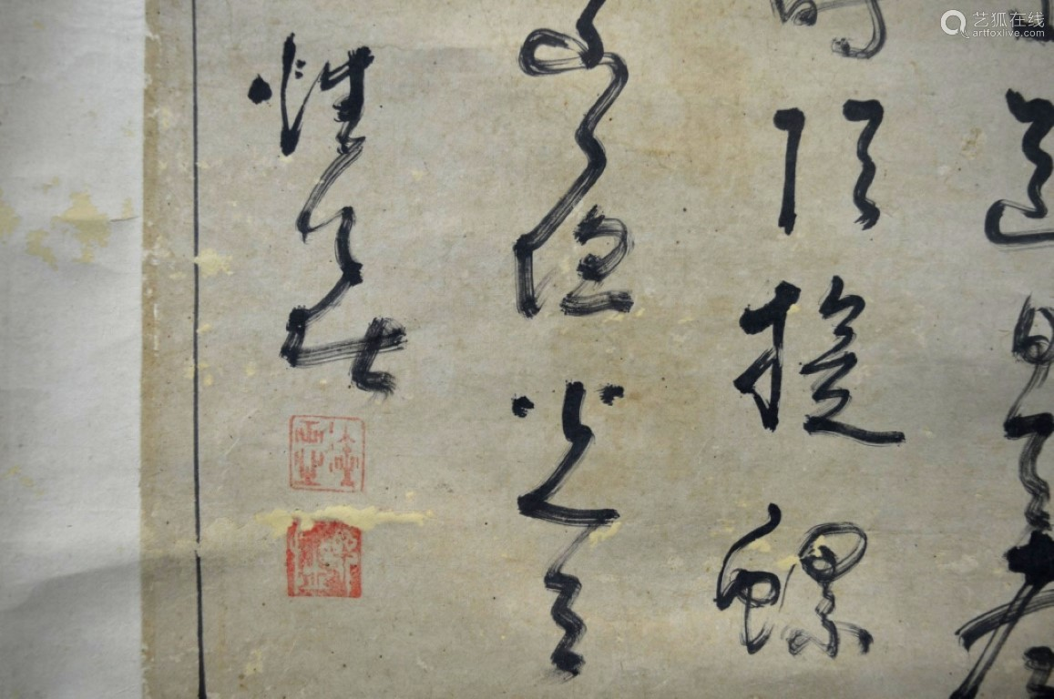 Set Of 4 Chinese Panel Paintings W Calligraphy Artfoxlive