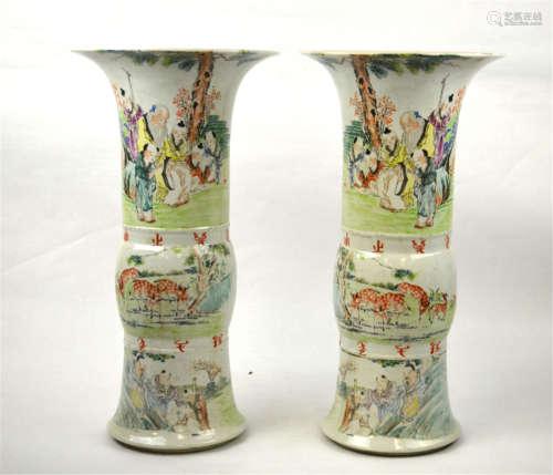 Pair Chinese Porcelain Famille Rose Beaker Vases
