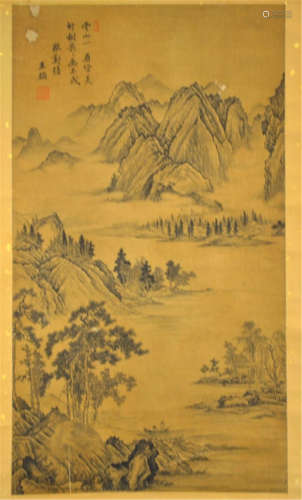 Chinese Ink Painting on Scroll