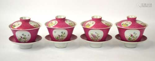 Four Chinese Famille Rose Teacups w Cover & Base