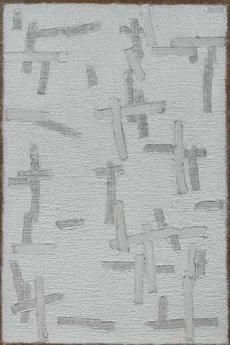 河钟贤 二〇〇〇年作 接合 2000-1-4 油画麻布
