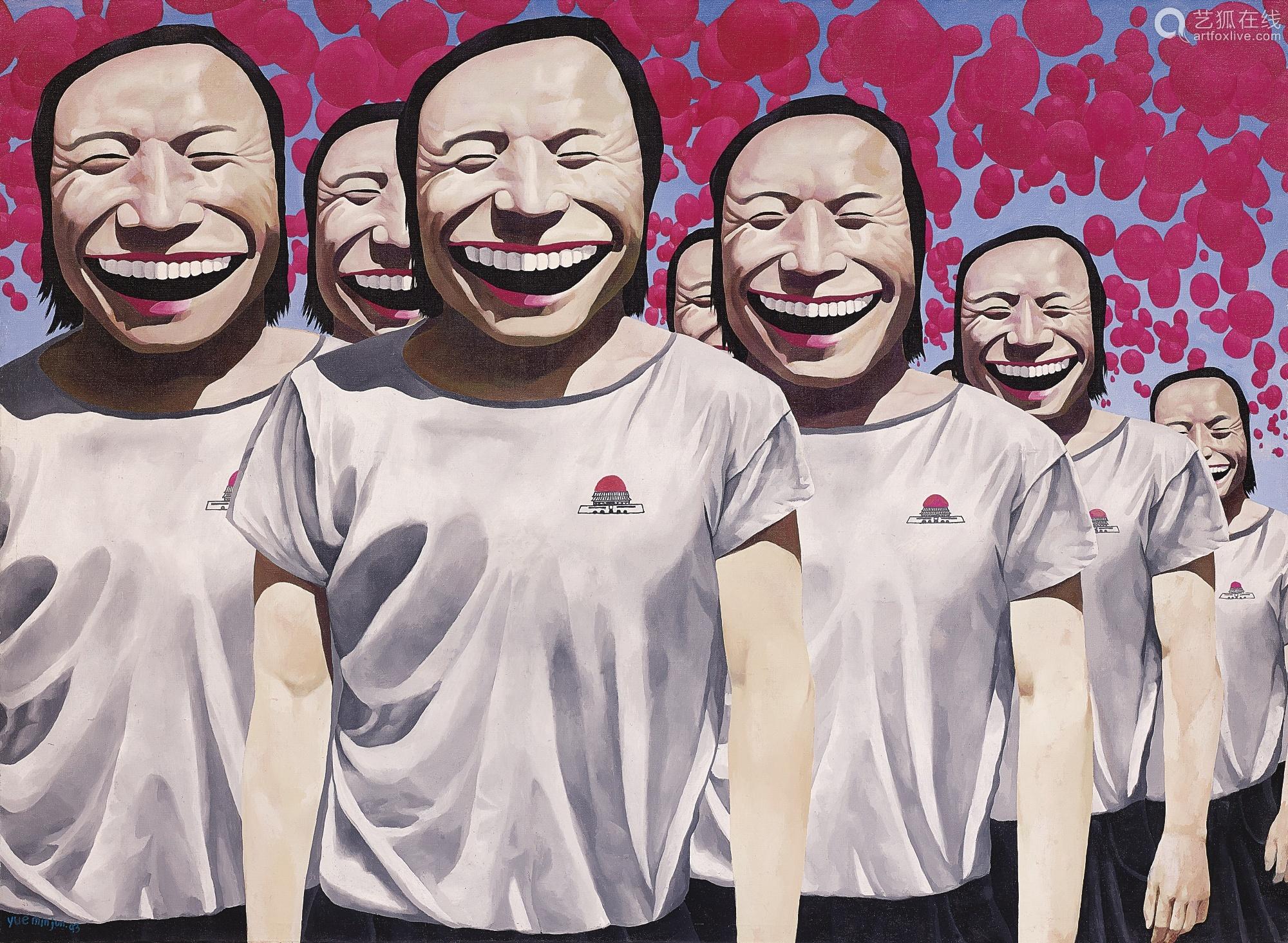 岳敏君 一九九三年作 幸福 油画画布
