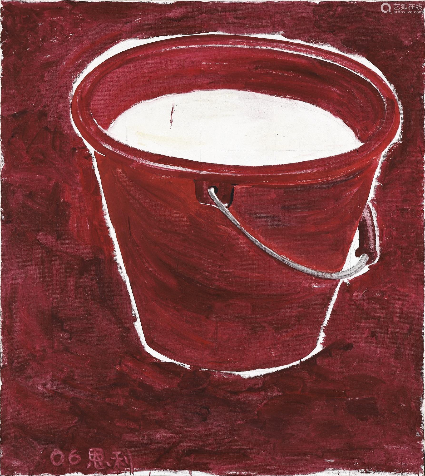 张恩利 二〇〇六年作 红色容器 压克力画布