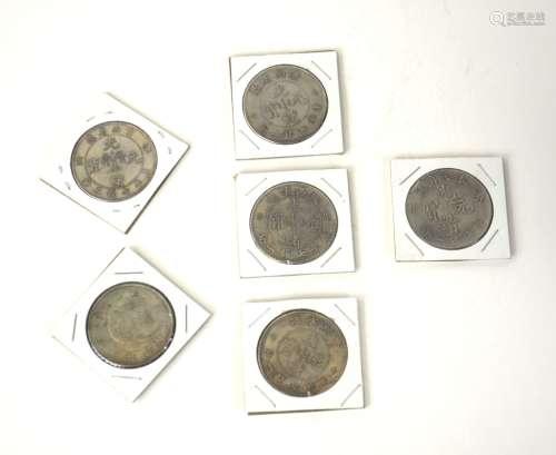 Five Chinese Silver Coins and One Japanese Coin