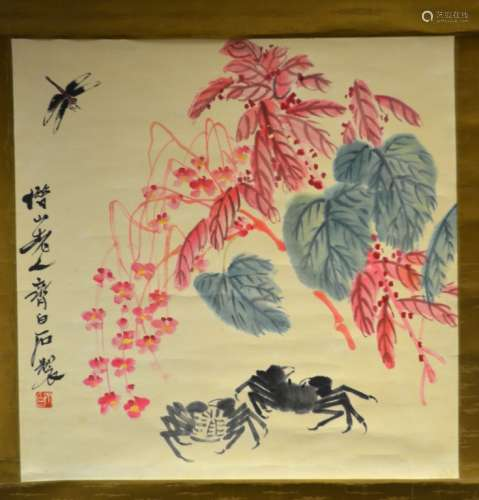 Chinese Water Color Painting
