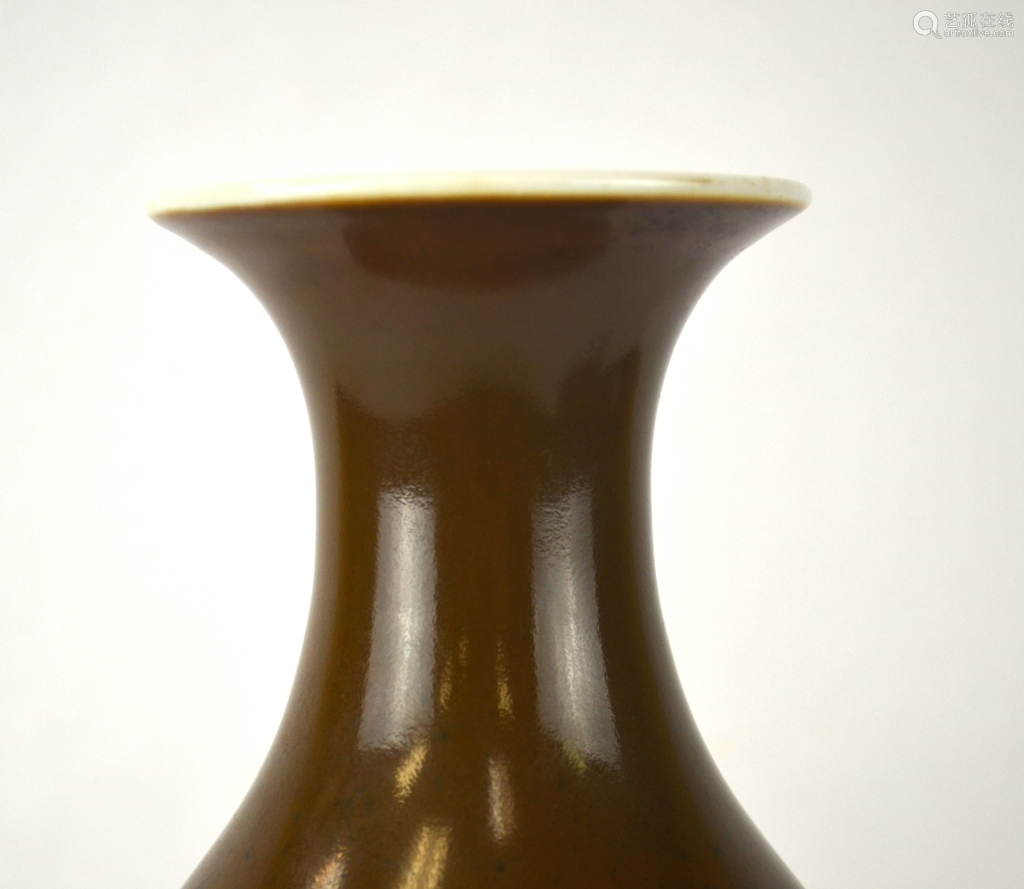 Chinese Brown Glazed Vase