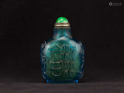 Chinese Antique Carved Peiking Glass Snuff Bottle