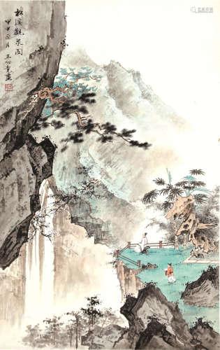 王心竞  松溪观泉图