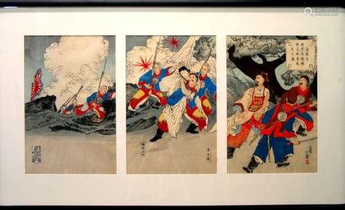 Japanese Wood Block, Depicting Sino-Japanese War. #3