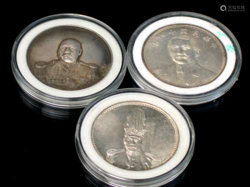 Three Chinese Silver Coins