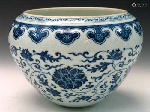 Chinese Blue and White Porcelain Jar.