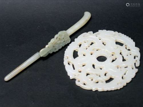Chinese Carved Jade Placque and Hair Pin.