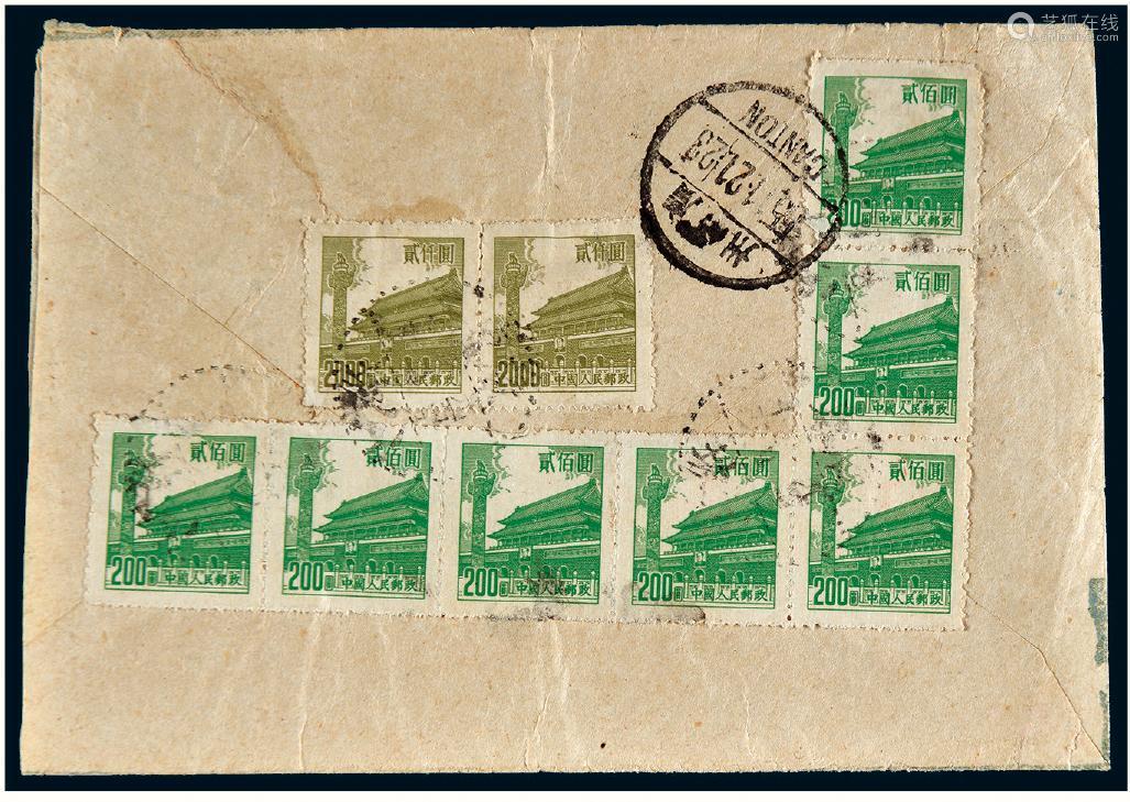 1955年广东海南岛寄新加坡航平封