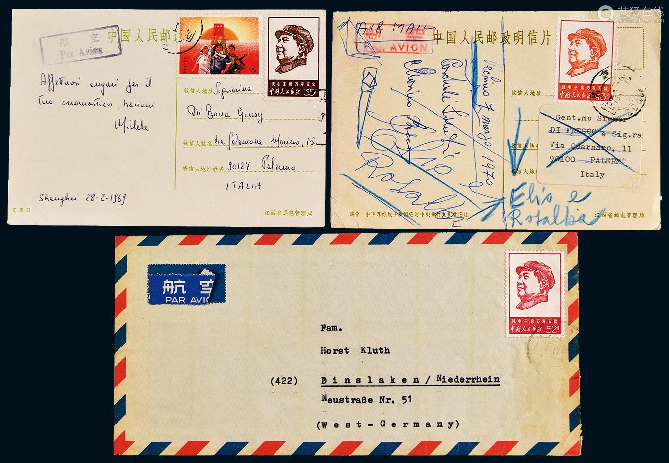 文革时期实寄国外封片一组三件:1969年3月1日上海寄意大利明信片