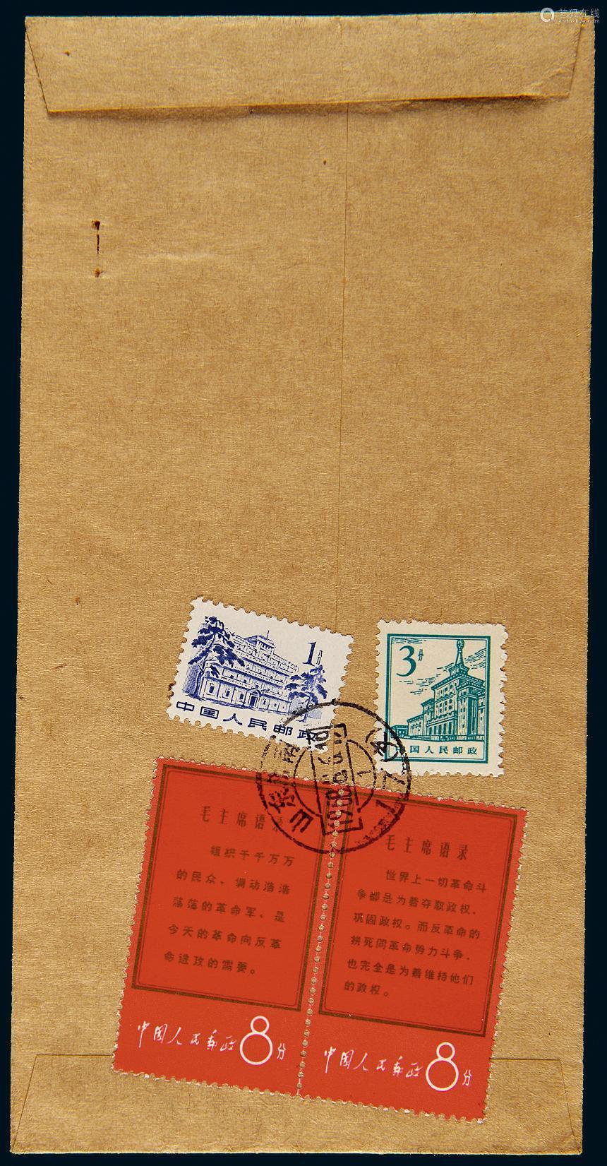 1968年1968年济南寄唐山挂号封