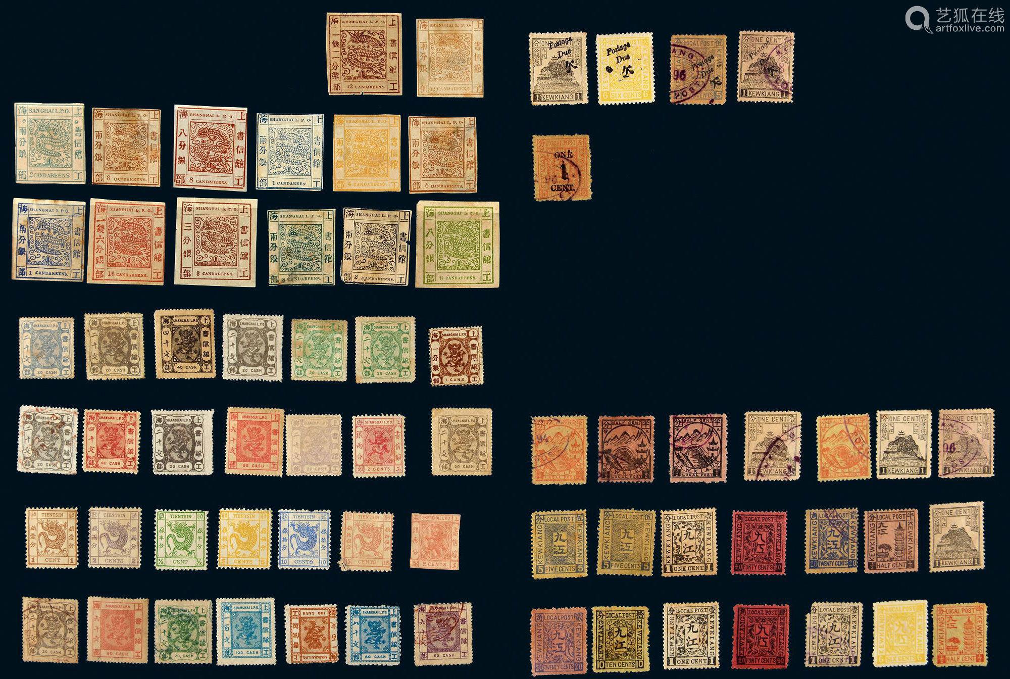 清代商埠邮票一组约三百枚