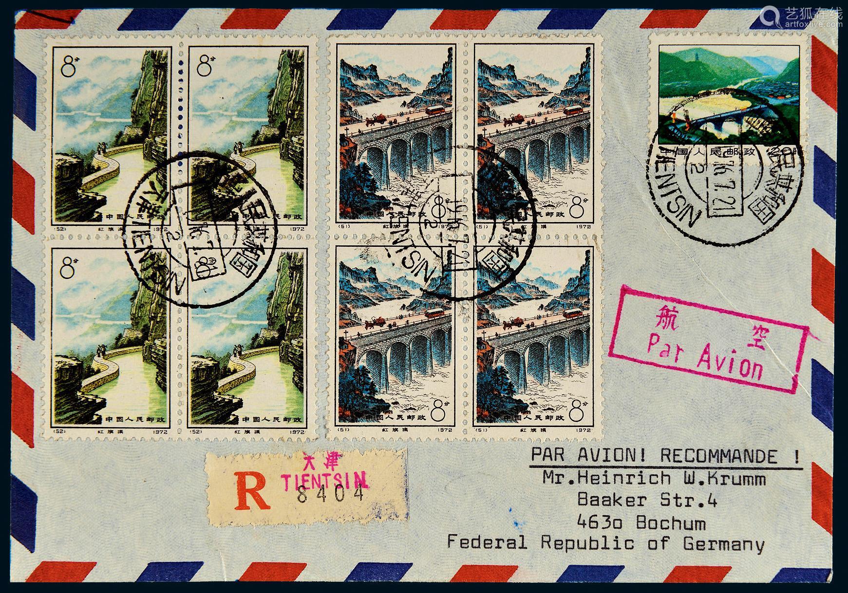 1976年天津寄德国航空挂号封