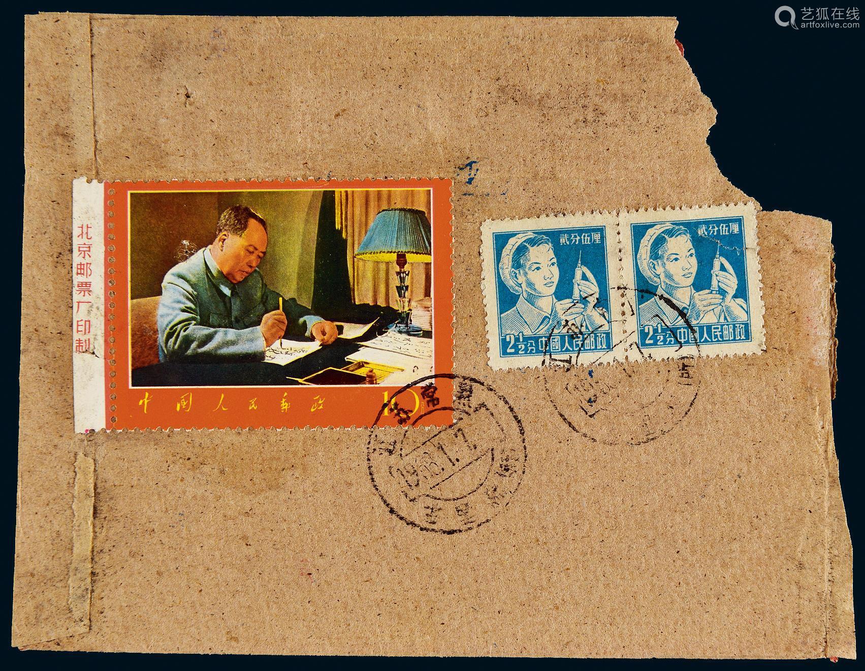 1968年常熟寄本埠封挂号印刷品封