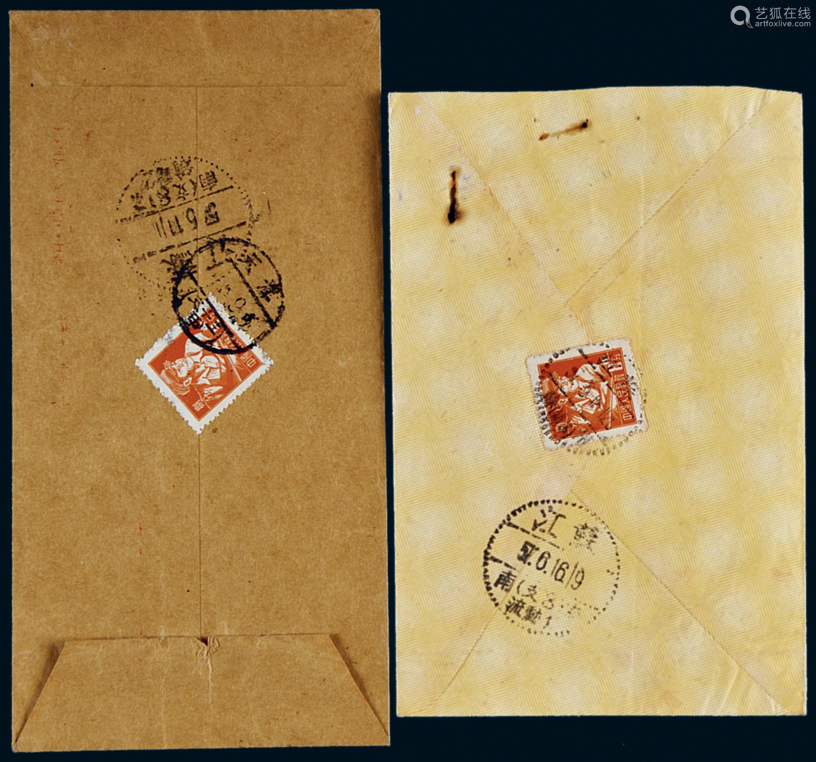 """1957年南京""""流动邮局""""封两件"""