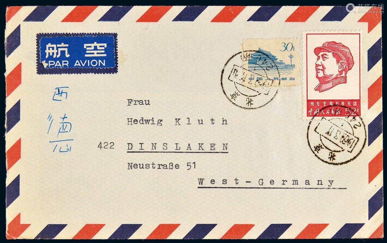 1969年北京寄德国航平封