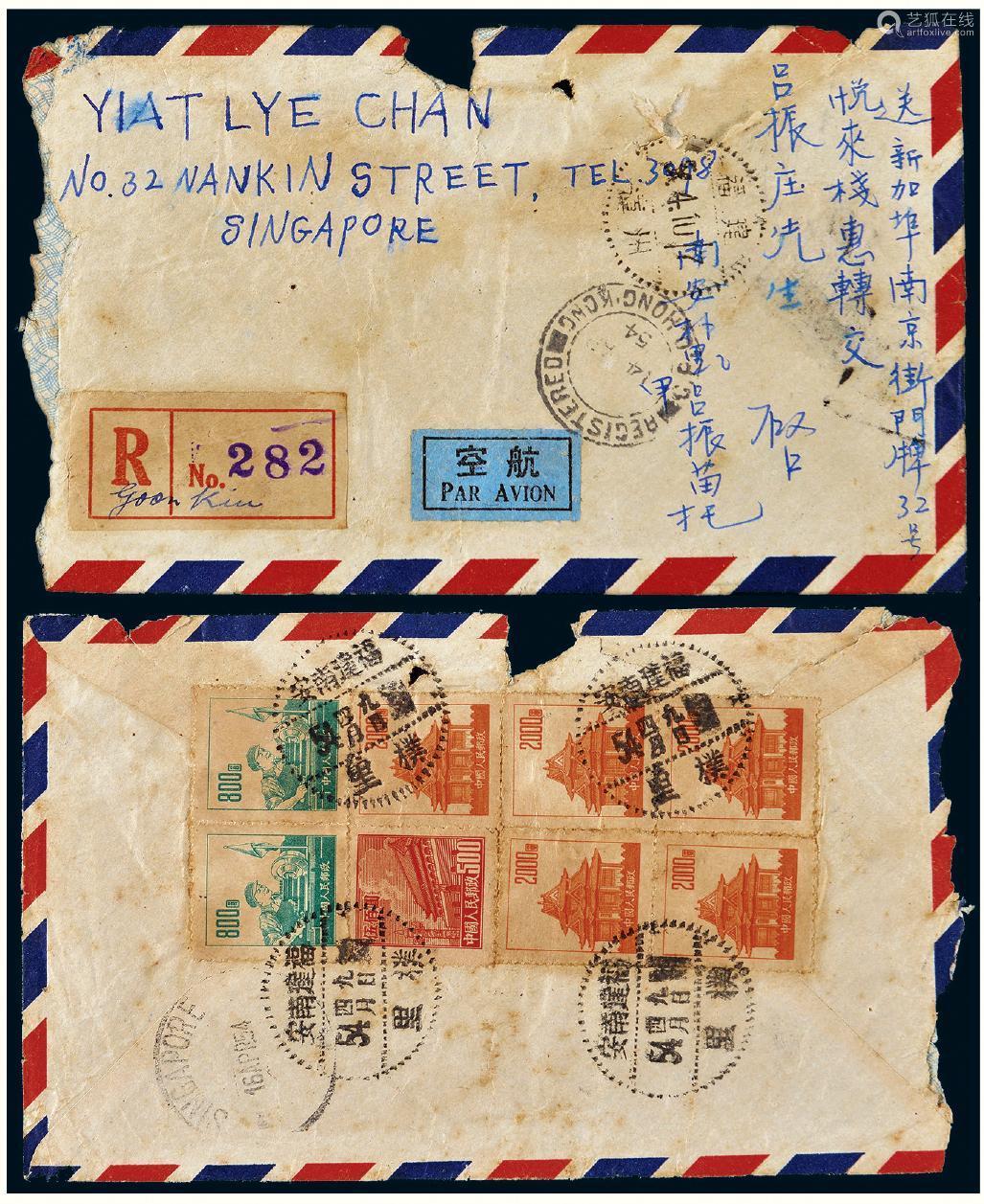1954年福建寄新加坡航空双挂号封