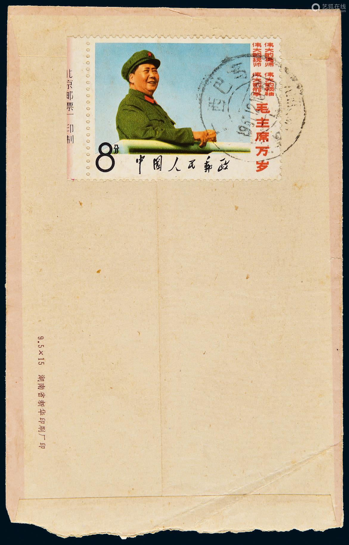1967年广西巴马寄南宁封