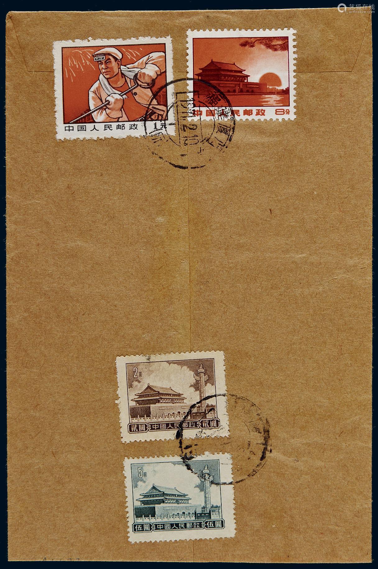 1971年厦门寄香港侨批封