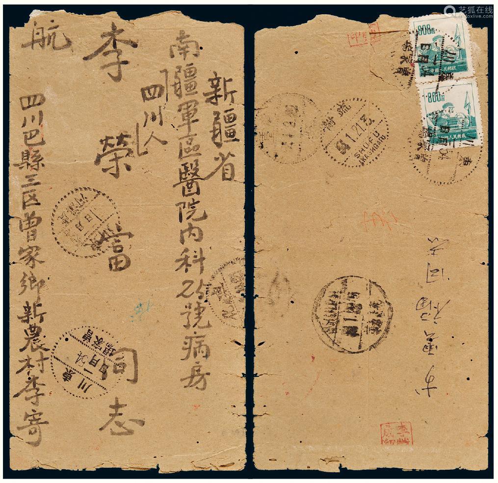 1954年四川巴县寄新疆国内航平封