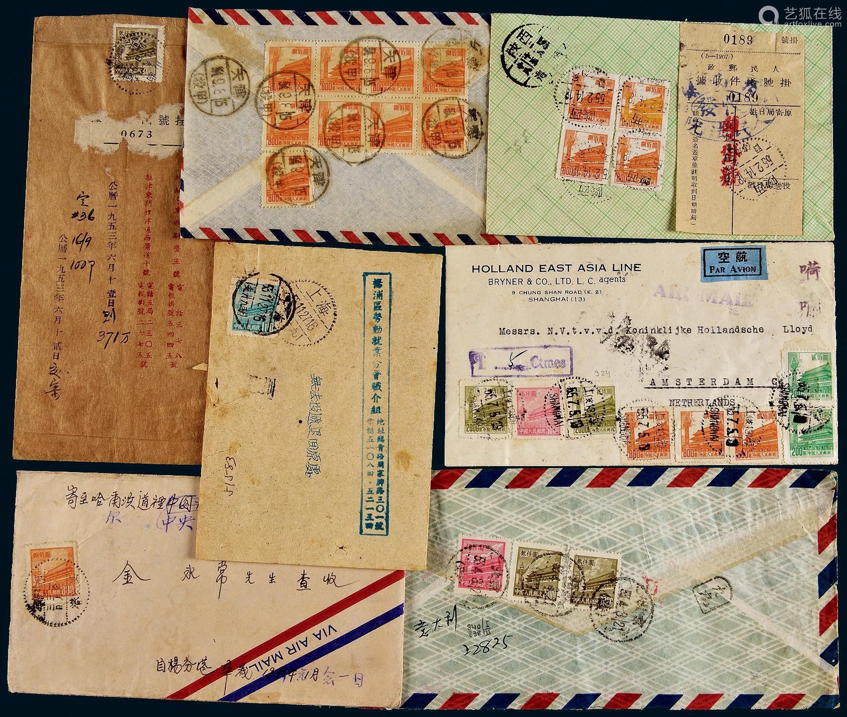 五十年代普票实寄封一组七件
