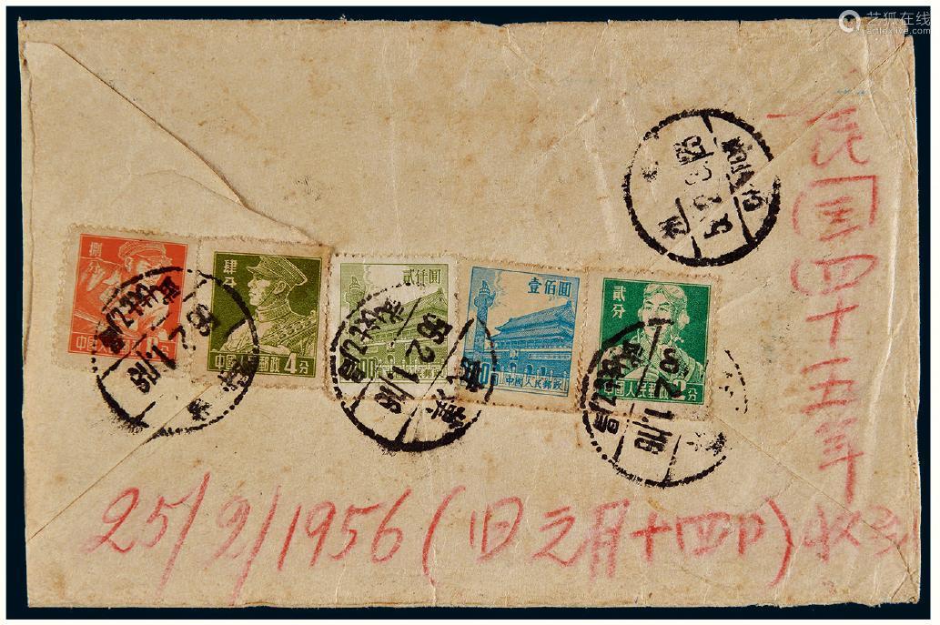 1956年武汉寄新加坡新、旧币邮票混贴封