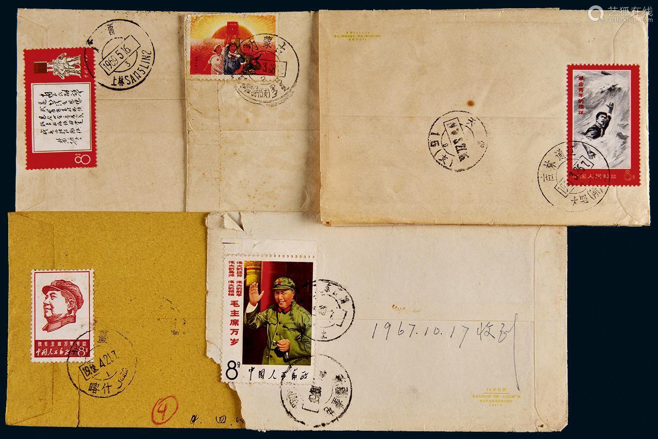 文革时期实寄封一组五件:分贴文4(8分)、文11、文15、文19、文2(招手8分)不同邮票