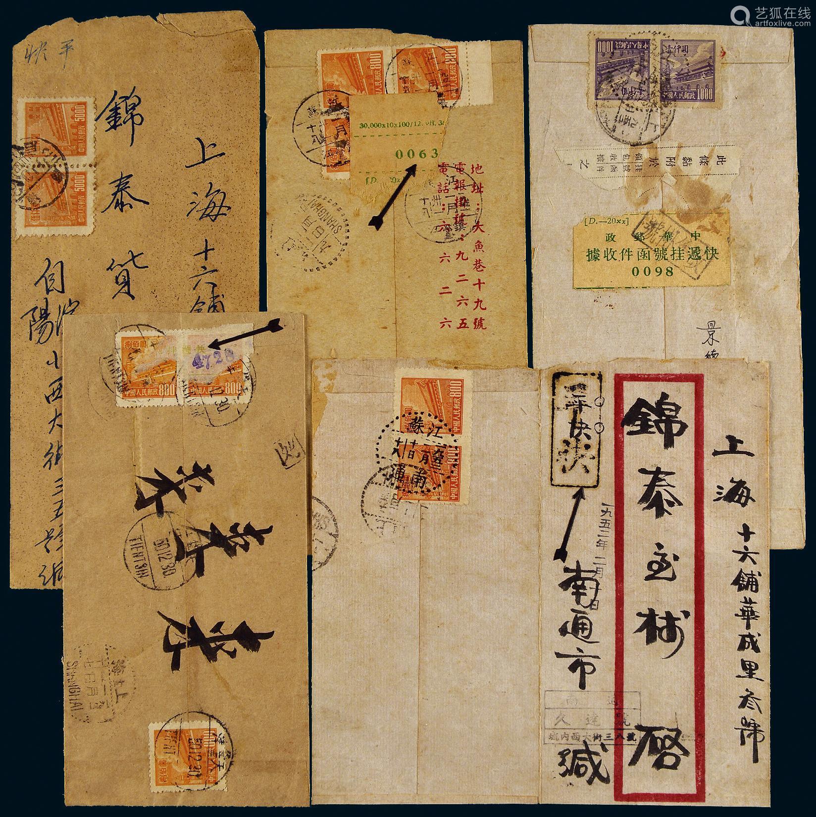 """1950-52年快信实寄封一组五件:天津寄上海""""挂快""""封"""