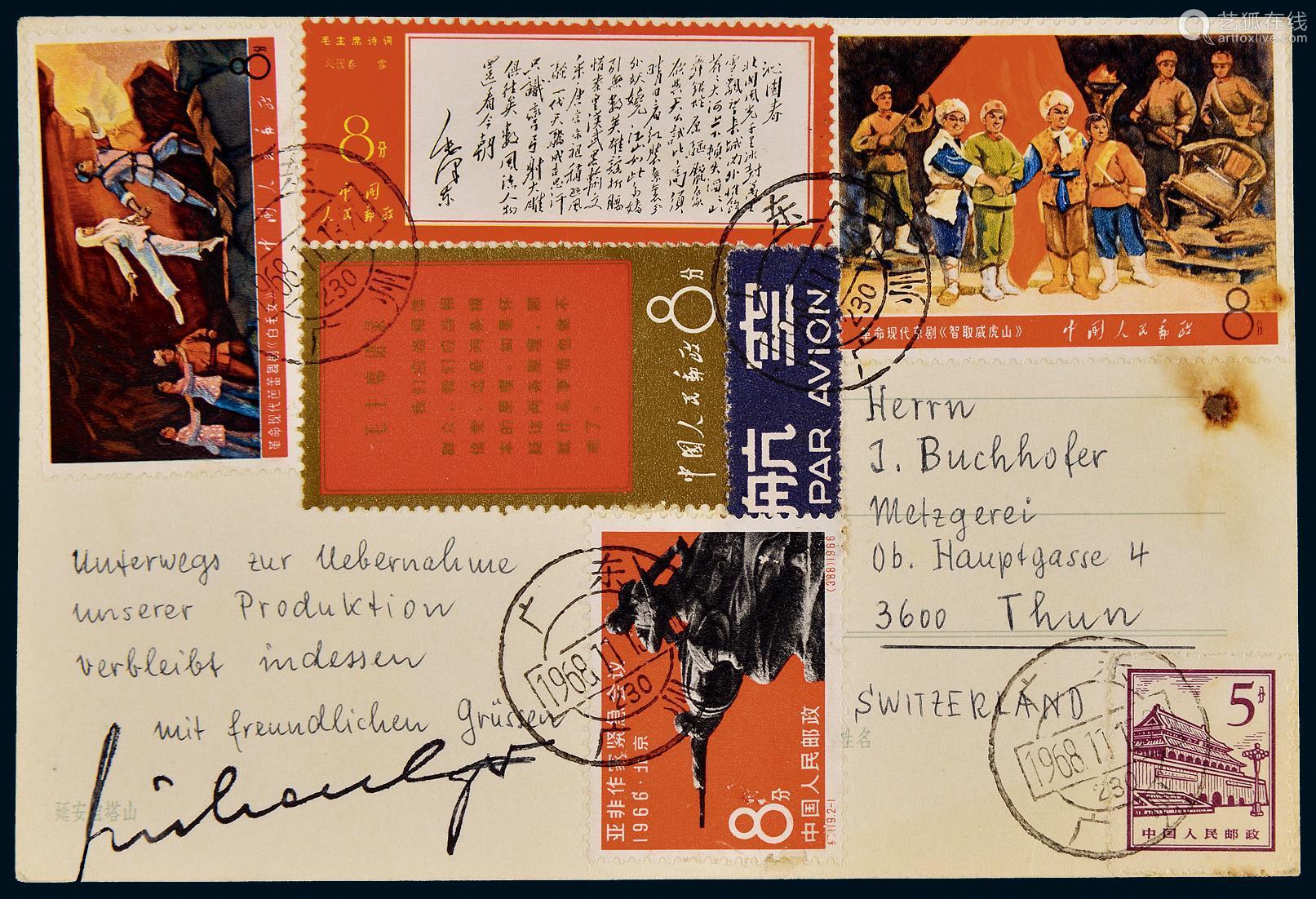 1968年广州实寄瑞典航空明信片