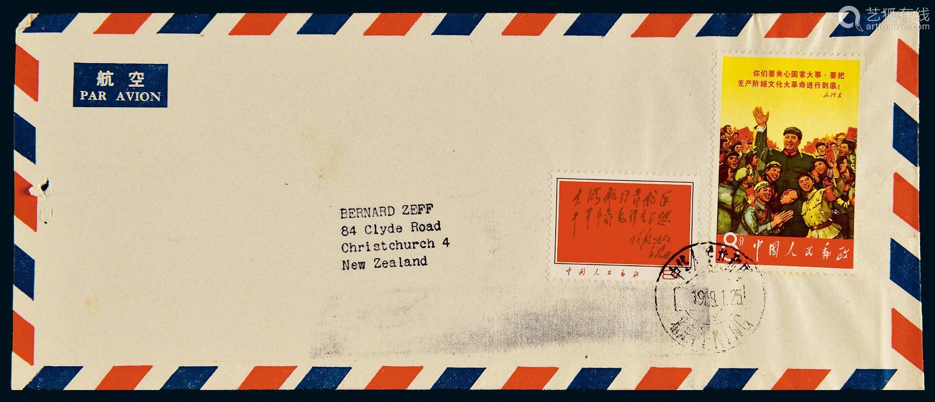 1968年北京寄新西兰文革航空封