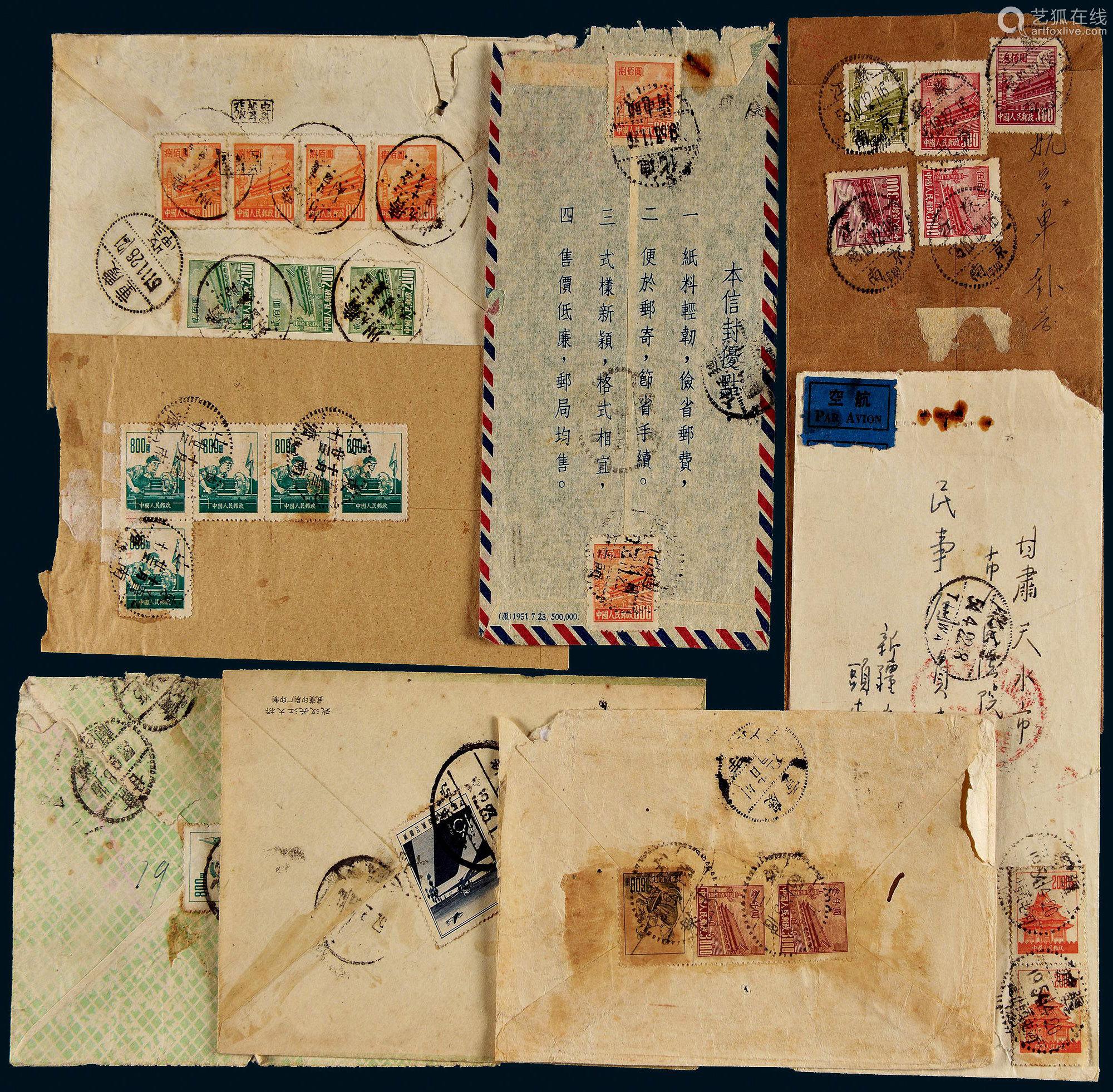 五十年代贴旧币普票国内航空封一组8件。各封邮资不同