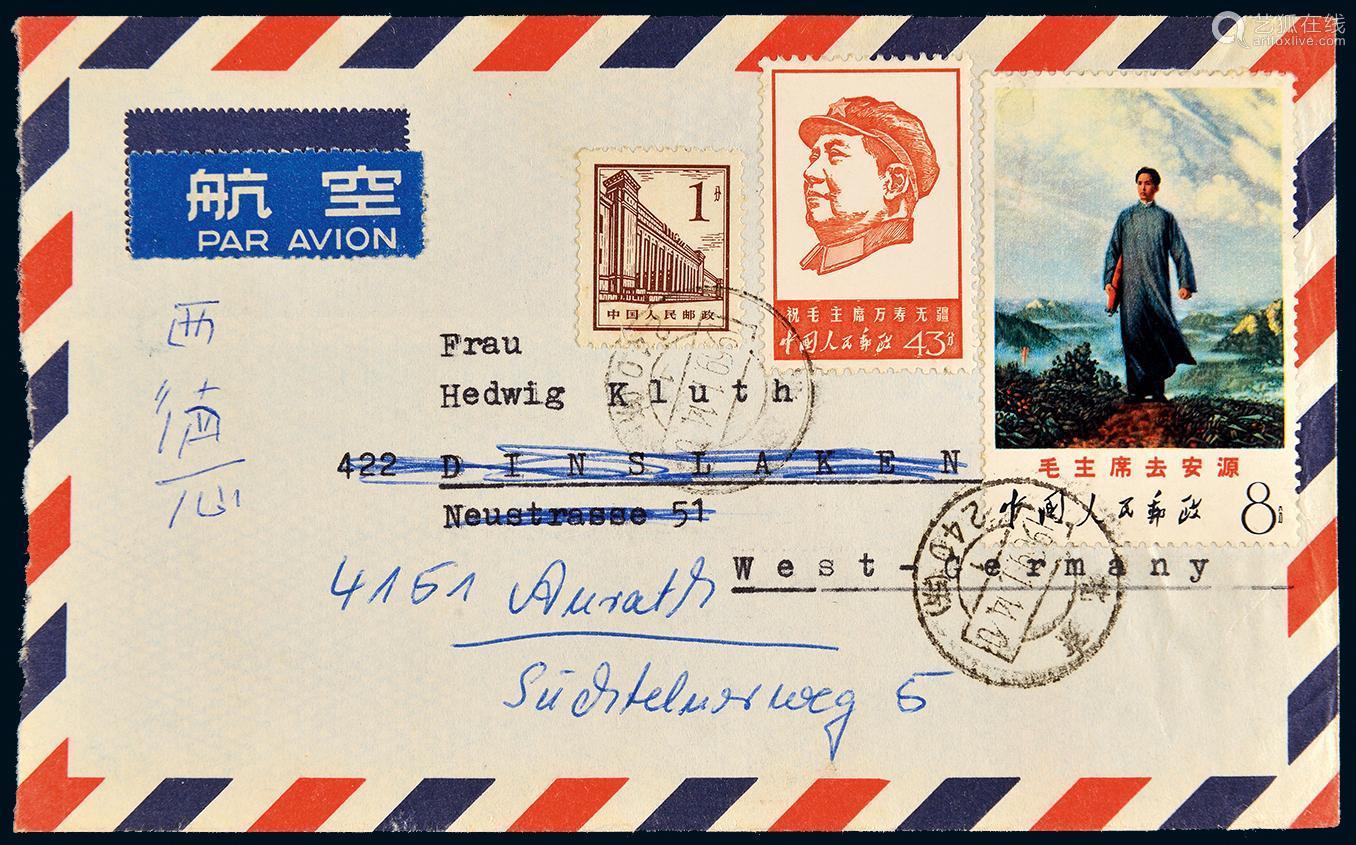 1969年北京实寄德国航空封