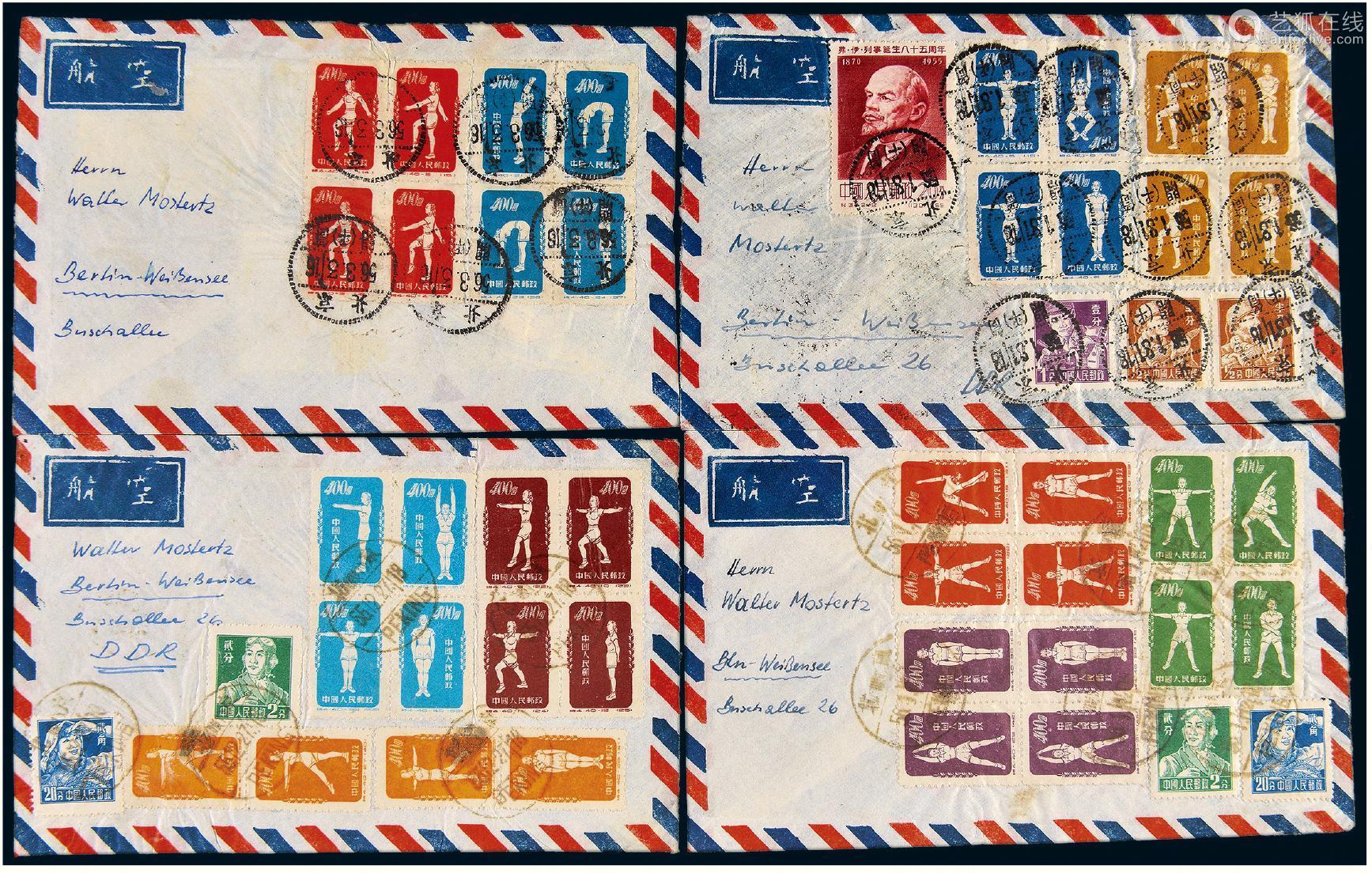 1956年北京寄德国贴再版体操全套封一组四件。分贴再版特4广播体体操全套邮票四十枚分别与新币普8、纪念、特种邮票混贴