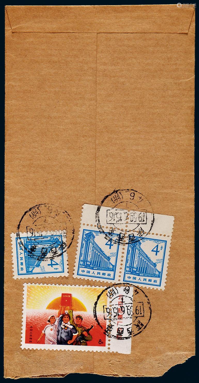 1969年西安寄甘肃临洮文革挂号封