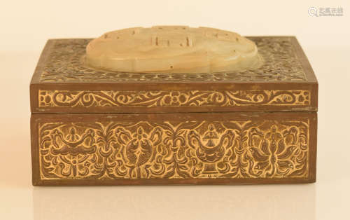 Chinese Brass Box with Jade Plaque
