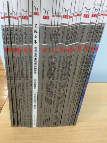A GROUP OF CHINESE CATALOGUE