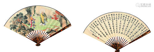 徐操 顾彭刚人物书法(1899—1961)纸本成扇