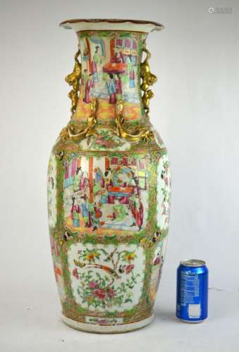 Large Chinese Rose Medallion Vase