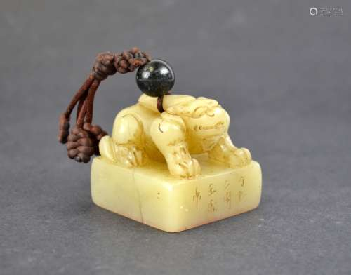 Chinese Carved Soapstone Stamp Seal