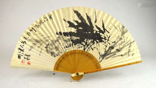 Chinese Bamboo Fan w Watercolor Painting