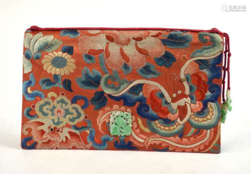 Chinese Embroidered Purse with Jadeites